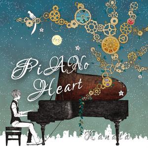 【初回限定盤】PiANo Heart