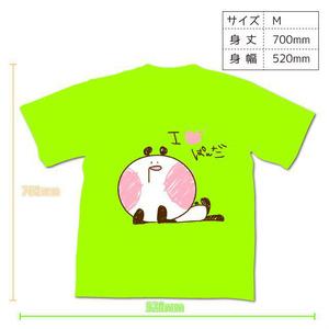 こにぱんTシャツ(M)
