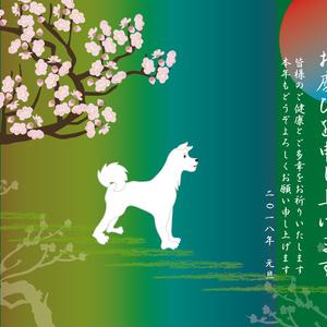 白い犬と梅の木と日の出の緑の年賀状テンプレート