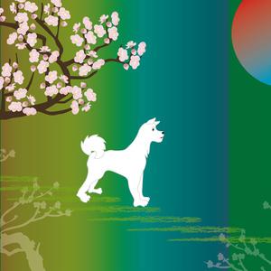 白い犬と梅の木と日の出の和風ポストカード