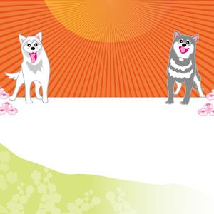 二匹の犬と日の出のメッセージカード