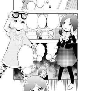 ぞのさんぽ短編集① たそがれサンライズ/ゆうぐれトワイライト