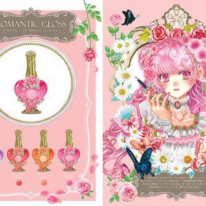 LOVE ALICE -fanciful cosmetic collection 1-