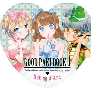 Good Paki Book 3