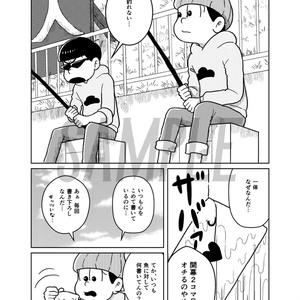 【家宝SPARK2017】釣りトーーク【材木松中心本】
