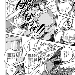 薬味忍法帖・其ノ弐 The Spicy Ninja Scrolls Part 2