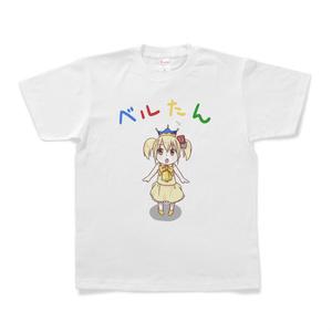 ベルたんTシャツ