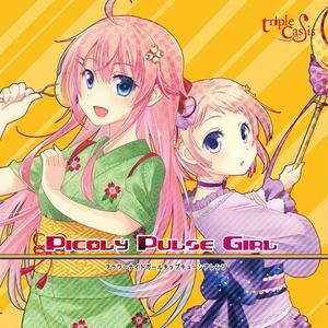 PICOLY PULSE GIRL -フラワーナイトガールチップチューンアレンジ-