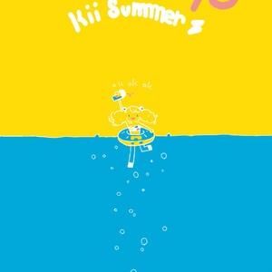 Kii Summer!