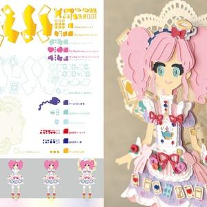 Aikatsu Paper Dolls VOL.2