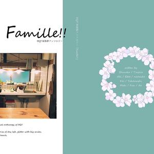 HQ!!家族夢アンソロジー Famille!!