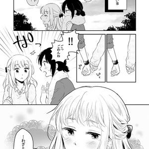 きゅーとらばー!(DL版)