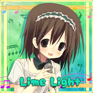 Lime Light(2017/6/24新曲)