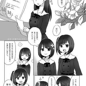 Lillekastid