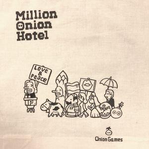 [Overseas]Million Onion Hotel Bag