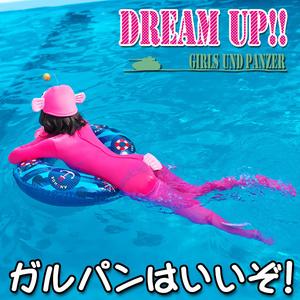 DREAM UP!!