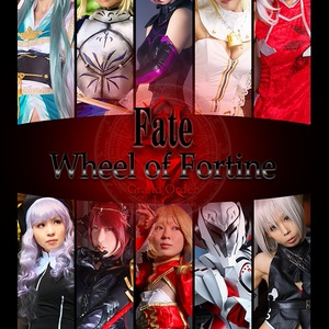 Wheel of Fortine