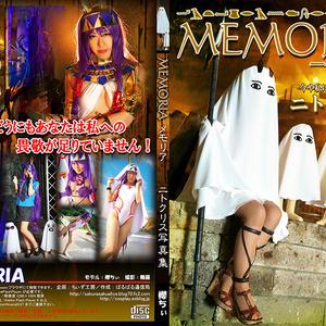 MEMORIA(写真集+ロムセット)