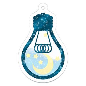 宇宙電球 キーホルダー