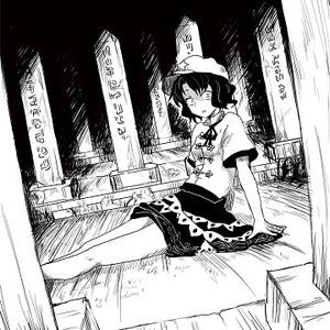 宮古芳香は腐が怖い DL版