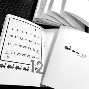 2018年 黒ネコ たっぷりメモのシンプルなスケジュール手帳
