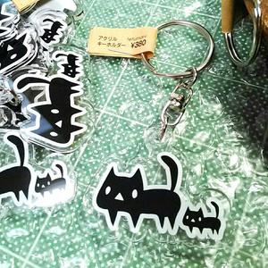黒ネコ アクリルキーホルダー