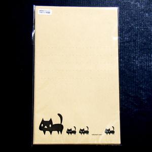 黒ネコ 封筒(角8サイズ)