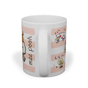 リュウコジちゃんのマグカップ