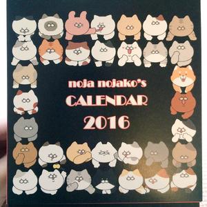 にゃんこカレンダー2016