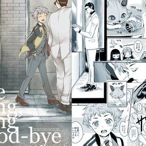 【真4F】The Long,Long Good-bye【ハレルヤ+アベ】