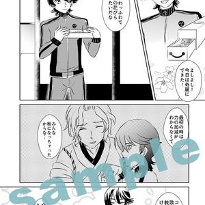 【刀剣乱舞】堀川会議議事録(合同誌)