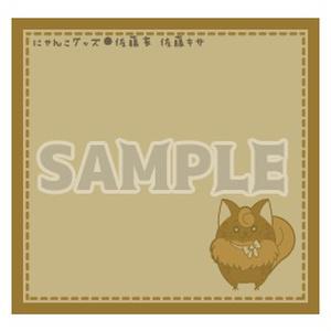 メモ用紙 フルーツ猫①