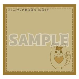 メモ用紙 フルーツ猫②