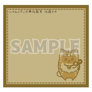 メモ用紙セット フルーツ猫③