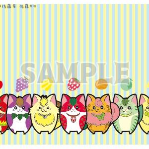 ポストカード フルーツ猫