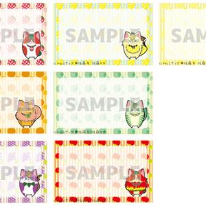 メッセージカード フルーツ猫①