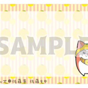 メッセージカード フルーツ猫②