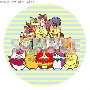 フルーツ猫 缶バッヂ76mm