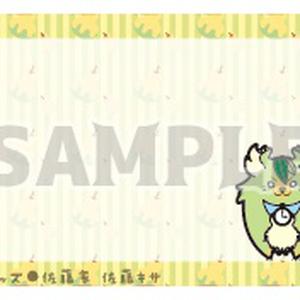 メッセージカードセット フルーツ猫③