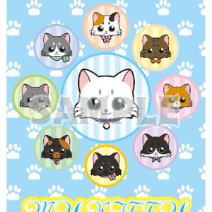 My Kitty長毛種 メモ帳