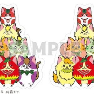 フルーツ猫 猫タワーステッカー2枚セット
