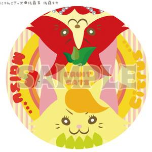 フルーツ猫44㎜ペア缶バッヂ マルス×キトリス