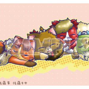 フルーツ猫 お昼寝ステッカー