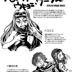 UJC1(電子書籍版)