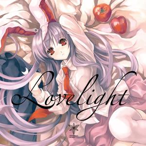 ARCD0018 / Lovelight