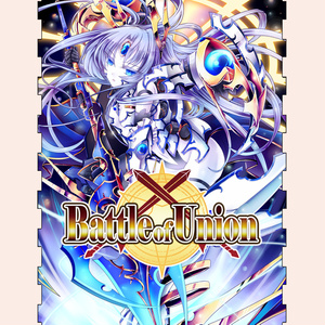 【BattleofUnion】白の軍ディアストラ連合軍
