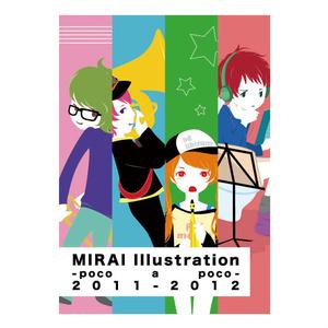 イラスト本「MIRAI illustration -poco a poco- 2011-2012」