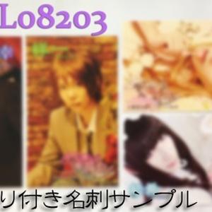 【R-15】男装女子BL/男の娘百合  「 Rose&Lily 」