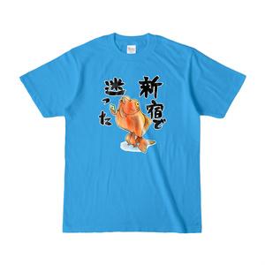 新宿で迷った二足歩行金魚Tシャツ(ターコイズ)