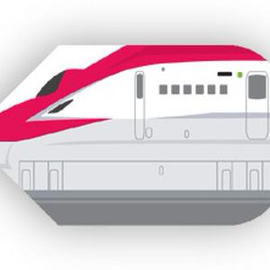 新幹線ダーツフライト【各種】